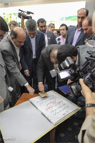 مراسم ثبت رکورد تولید ملی در کارخانه پترو شیمی
