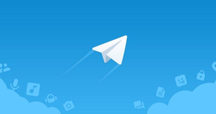 رکورداستفاده از تلگرام